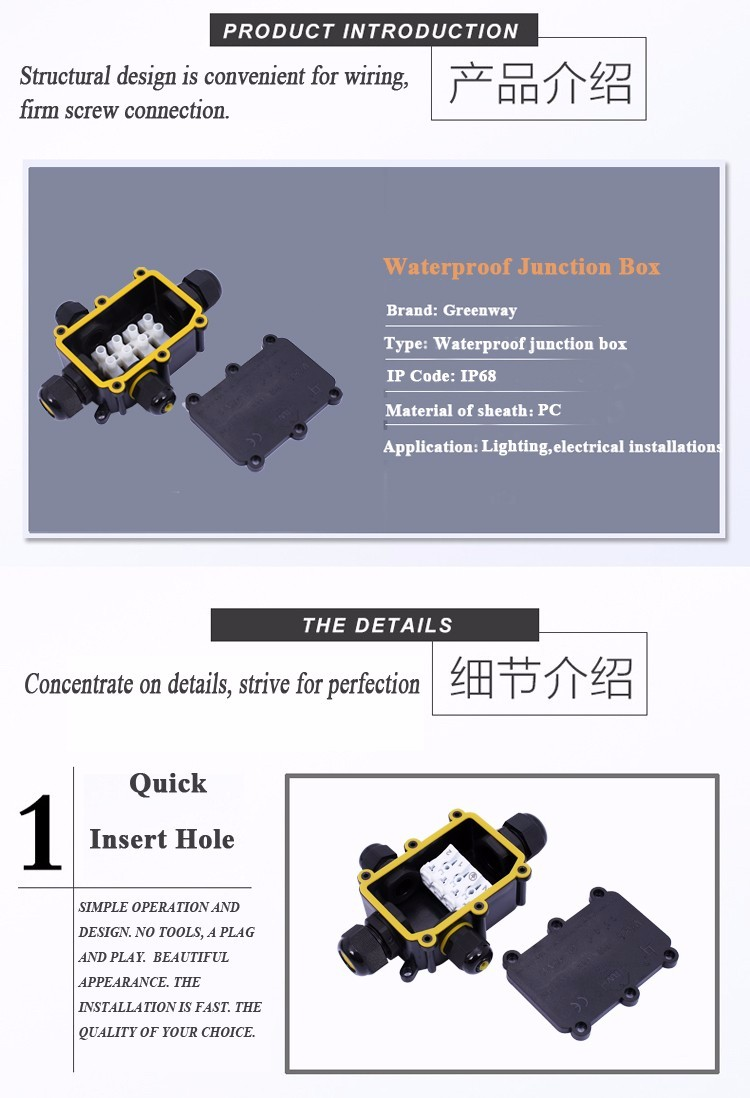 Ac 450v Outdoor Waterproof Ip68 Cable Wire Connector Junction Boxes Box Wiring Product Description
