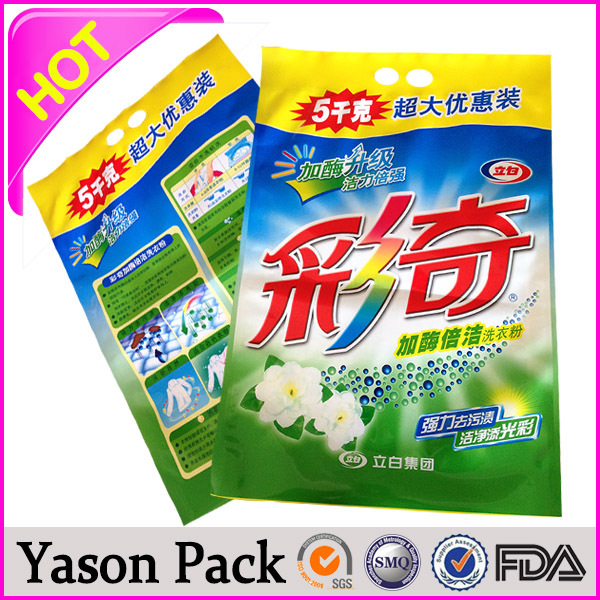 YASON custom plastic medical waste bag beautiful plastic three seal bag cd plastic packaging