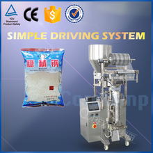 Automatic Vertical Pulses Packing Machine
