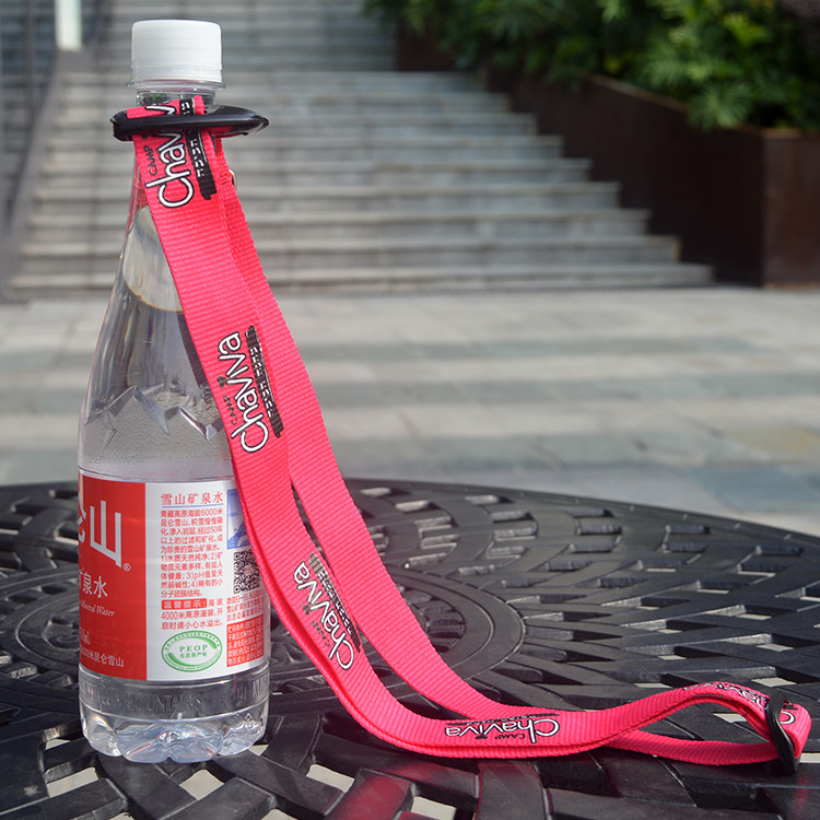 Cute Funny Water Bottle Holder Lanyard