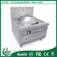 Large induction wok range for restaurants