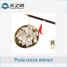 Free sample Tuckahoe extract powder /F u ling mushroom extract / Wolfiporia extensa extract plant extract