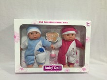Najia Vinyl Factory Baby Dolls 10 Inches With Cotton Body and Sounds Function