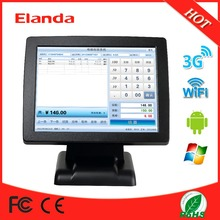 "cheap retail 15"" touch screen all in one POS system with integrated printer"