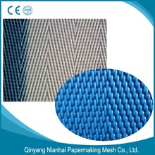 polyester sludge dewatering belt mill filter cloth