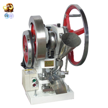 TDP-5T high accuracy 12mm pill making machinery