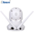 355 Degree Rotated 1 Megapixel High Resolution H.264 PTZ IP Camera