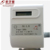 Plastic Case Sonic Sound Gas Meter G1.6 OMIL Quality