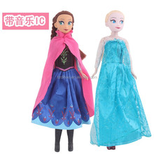 DIHAO NEW MODEL FROZEN DOLLS WITH MUSIC LET IT GO , ANNA AND ELSA