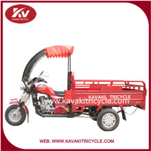 2016 Economic China three wheel cargo motorcycle with good quality and reasonable price for countryside use