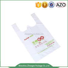PE carrier shopping bags