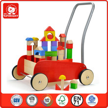 Top Bright EN71 and ASTM test baby walker with wheels storage car holding blocks montessori products montessori teaching aid