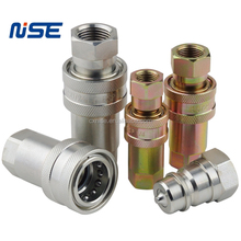ISO7241-1 A hydraulic quick coupling ISO A quick coupler quick release coupling