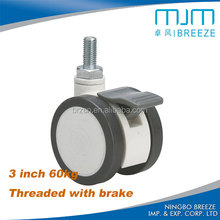 3 inch 60kg medical double wheel threaded brake pu caster and wheels