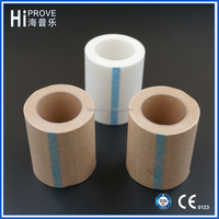 Nonwoven Medical Tape / Nonwoven Tape / Medical Paper Tape