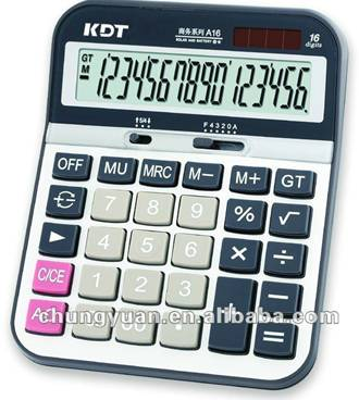 16 long digit inflation tax calculator A16