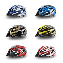 Bike Helmet Men Women S-5 Air Vents integrally Molded Cycling Helmet