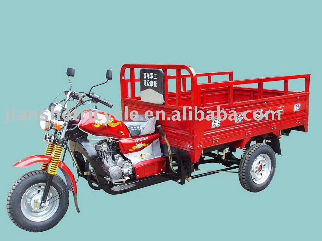 goods loading ,petrol moved 150cc tricycle