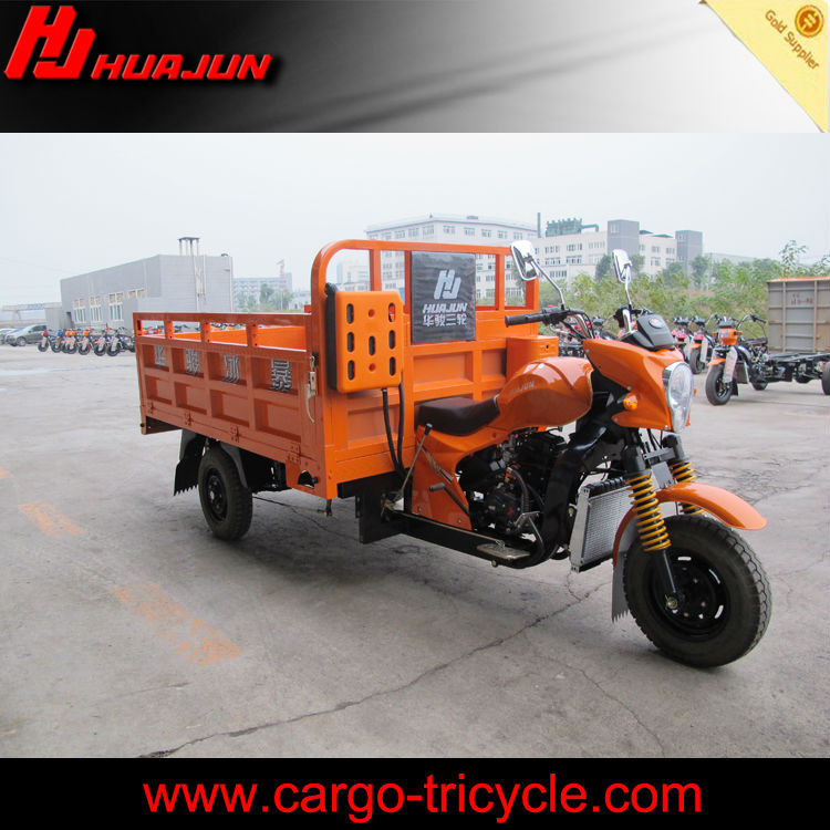 hot sale tricycle/motor bike 3 wheel/chinese motorbikes
