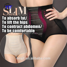 Sexy High Waist Abdomen Butt Lift Shapers Corset Slimming Ladies