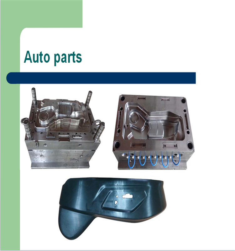 OEM plastic injector mould for auto part in shanghai china