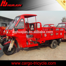 200cc tricycles with the cab of China/HUJU brand China moto tricycle