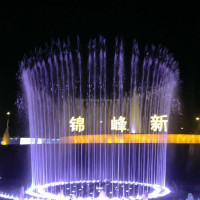 Large outdoor music dancing water fountain, dancing water fountain with many fountain water shapes in Shan tou, Guangdong