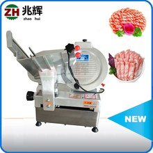 Commercial/Industrial Full Automatic Frozen Meat Slicer/Meat cutting machine