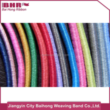 Rainbow color knitted elastic band cord for shoes and garments