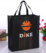 Promotional Cheap fashional pp europe tote shopping bag folding non-woven bags