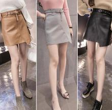 zm32724a Autumn latest fashion tight leather short skirt for office lady