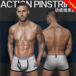 Low price hotsell plain white cotton men underwear boxer briefs