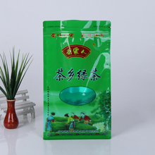 Top zip plastic bag for tea packaging flat bottom plastic food packaging bag stand up pouch ziplock bag for nuts