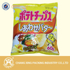 VIVI Color Printing Food Seasoning Packaging