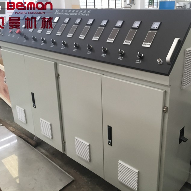 BEIMAN Plastic single screw extruding machine <strong>PE</strong>/PPR/PP/PC/ABS pipe profile making machine in factory