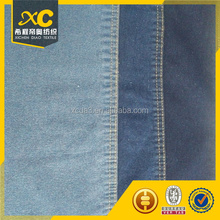 100% cotton denim fabric from Chinese factory for pants and jeans