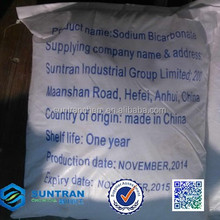 soda ash light/dense,497-19-8 NA2CO3,Sodium Carbonate,Sodium Bicarbonate