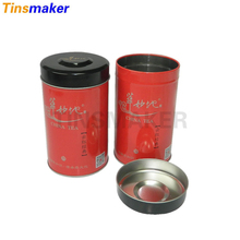 confectionery tin container, cookie tin box, biscuit canister