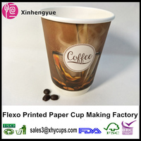 16oz Customized Logo Double Wall Paper Coffee Cup with Lid