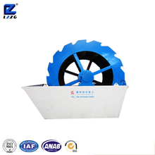 Sand Washing Machine Parts for sale