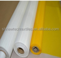 Polyester mesh screen printing