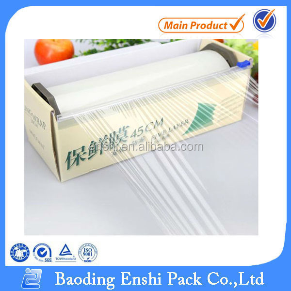 China manufacturer pvc cling film