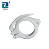Construction Parts Concrete Pump Durable Adjustable Coupling