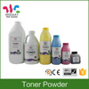 Compatible brother TN660 black toner powder
