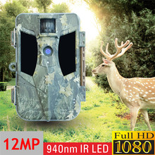 2017 Newest China Manufacturer Thermal Vision Key Cam Mini Spy Hunting Trail Camera