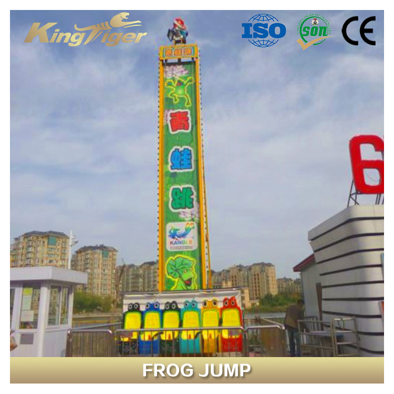 CRAZY entertainment equipment kids rides frog jumping ride