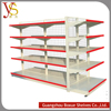 /product-gs/promotional-items-china-supermarket-equipment-gondola-shelf-60374746339.html