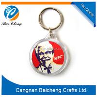 2016 Wholesale clear plastic custom printed acrylic keychain
