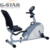 GS-8.5R-3 New Design Body Easy Shaper Machine Exercise Bike with Seats