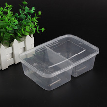 Disposable Transparent Clear Plastic food Packaging Boxes